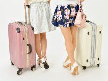 スーツケースレンタルサービス全9社を比較!おすすめ、格安、優良はどれ?