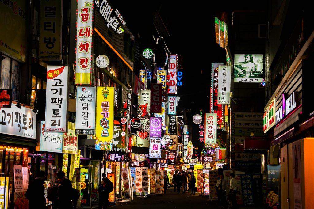 韓国旅行で行きたい!おすすめスポット・ツアー・周辺ホテル8選
