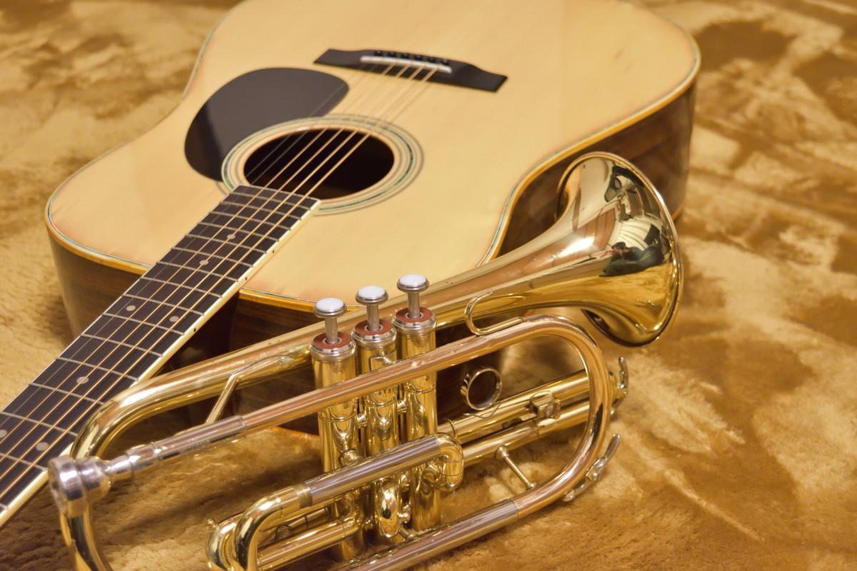 ギターとトランペット