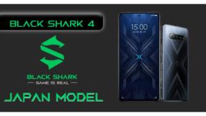 ゲーミングスマートフォン「Black Shark 4 日本モデル」8月より発送開始!ビックカメラ・ヨドバシでも