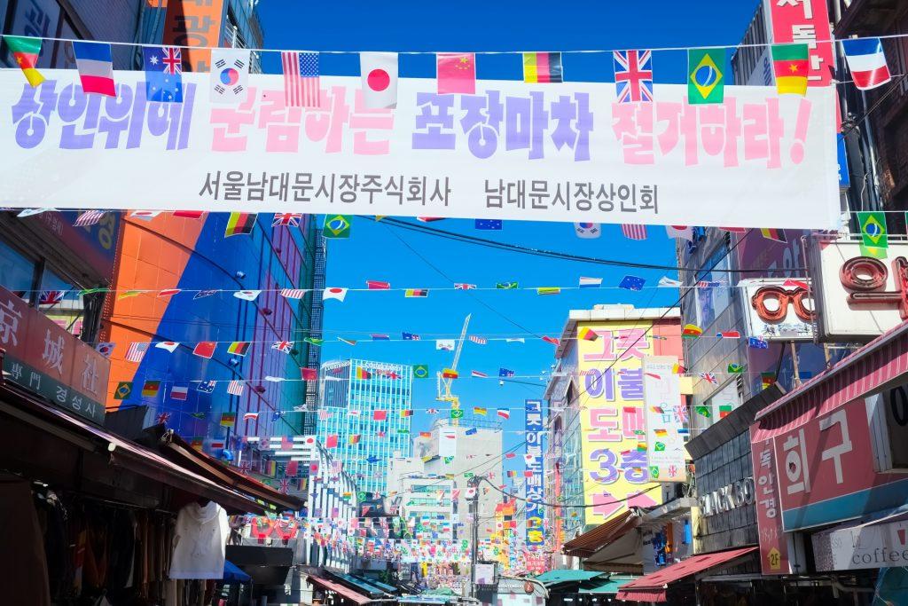 初めての韓国旅行でも安心!おすすめ&便利な持ち物・必需品一覧