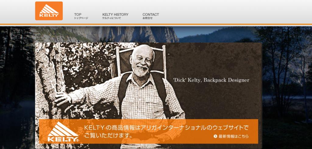 8655c2c2daf7 『KELTY(ケルティ)』は1952年にアメリカ・カリフォルニアでディック・ケルティの手によって誕生したブランドです。